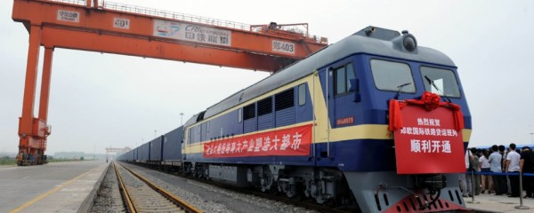 New Rail Cargo Zhengzhou-Hamburg
