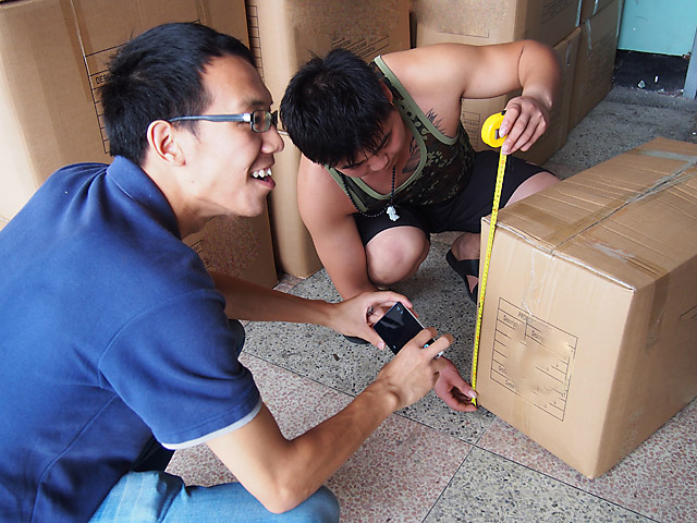 box measuring inspection
