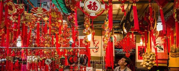 ALERT! Chinese New Year here again