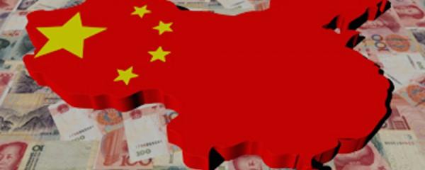 CHINA ECONOMIC SLOWDOWN WITH JACK MA