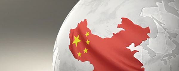 CHINA'S FIVE YEAR PLAN GLOBAL IMPACT