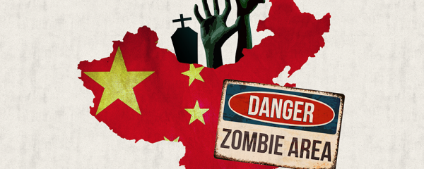 ZOMBIE COMPANIES IN CHINA