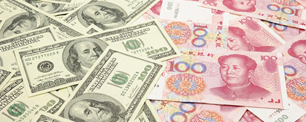 THE STABILITY OF CHINESE YUAN
