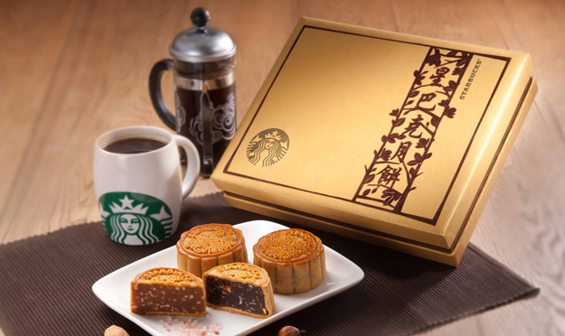 New moon cakes as Starbucks.