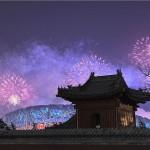 Chinese National Holidays