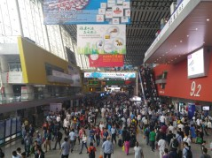 The Canton Fair: the 2016 Fall Edition
